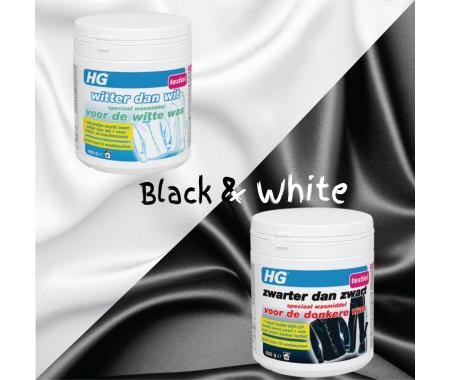 შავი და თეთრი